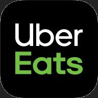 Uber-eats copie